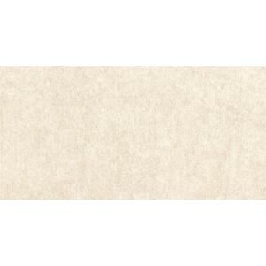 Piemme More Avorio LEV/RET 60x30 cm GRES PADLÓLAP