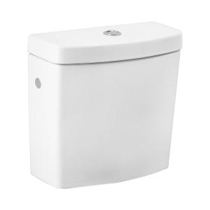 Jika Mio WC tartály, oldalsó bekötéssel (8.2771.2.000.241.1)
