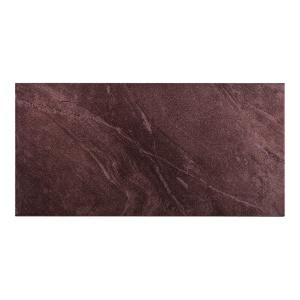 Opoczno Arigato Brown 59,8x29,7 cm