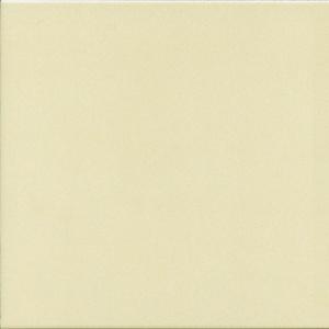 Vives TOWN MARFIL 31,6x31,6 cm