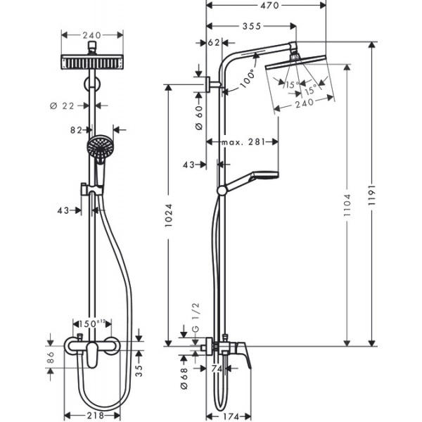Hansgrohe Crometta E 240 Showerpipe