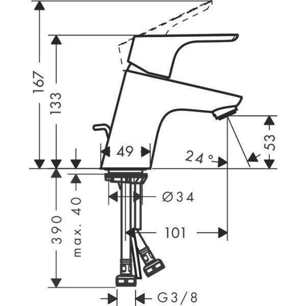 Hansgrohe Focus 70 egykaros mosdócsaptelep automata lefolyó-garnitúrával